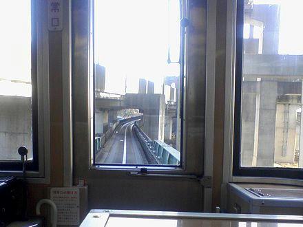 丸山駅発車