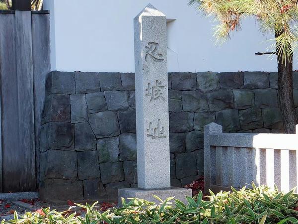 「忍城址」の石碑