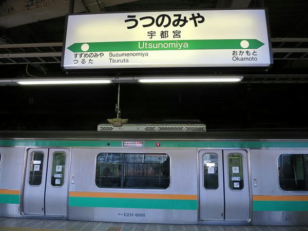JR宇都宮駅にて