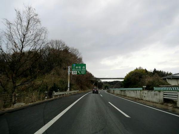 東北自動車道二本松IC付近