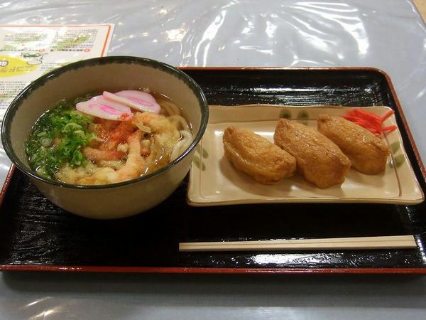 いなりセット(うどん) 630円