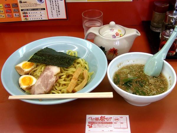 和風つけ麺 780円
