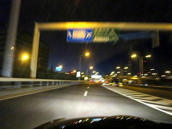 首都高羽田空港出口