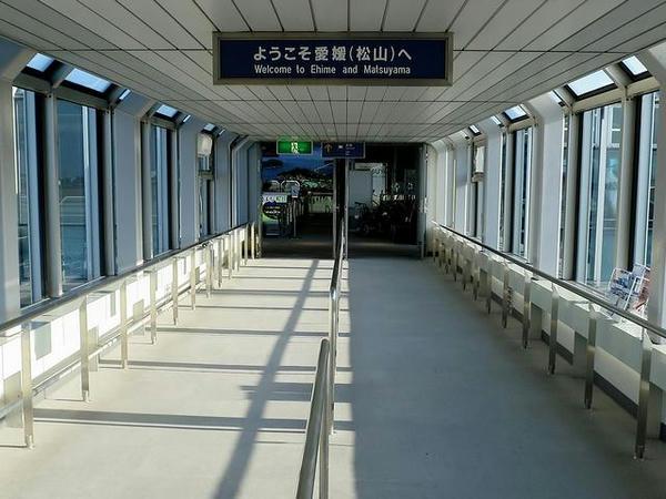 松山空港に到着!
