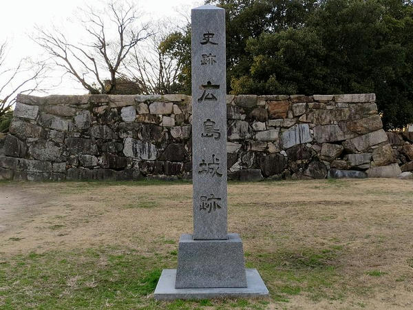 「史跡 広島城跡」の石碑