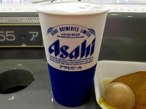 生ビール(大) 530円