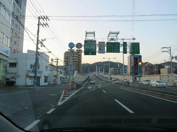 中広入口から広島高速へ