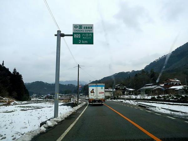 県境付近では雪景色