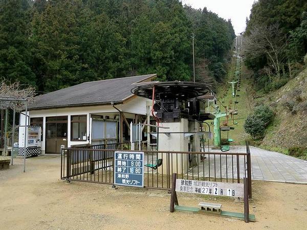 津和野城観光リフト