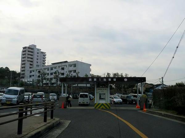 西第1駐車場入口