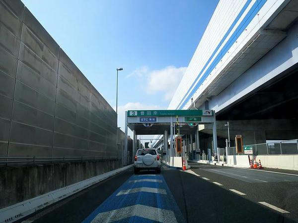 豊田南入口から伊勢湾岸道へ