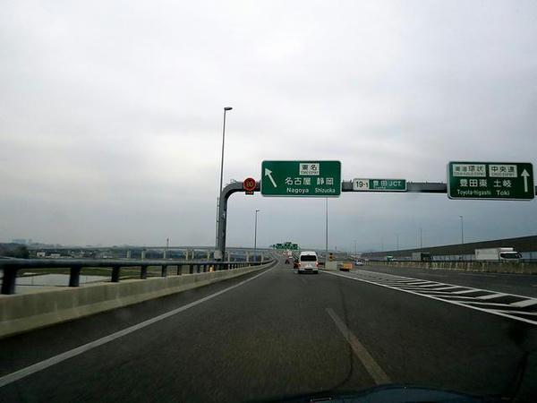 豊田JCTから東名高速へ