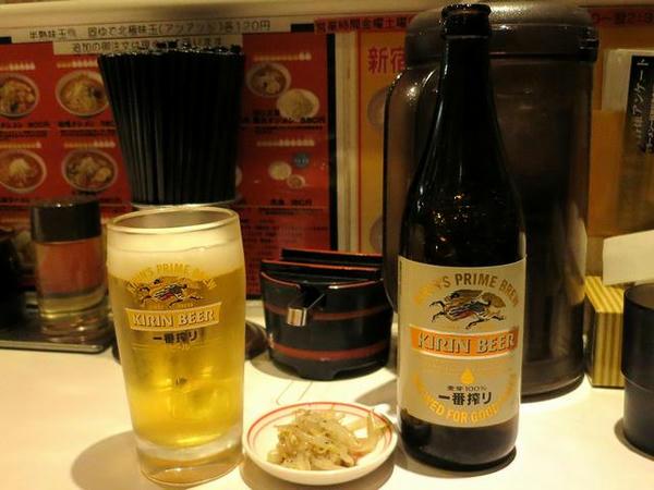 ビール 520円
