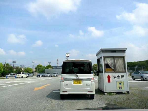 園田競馬場到着!