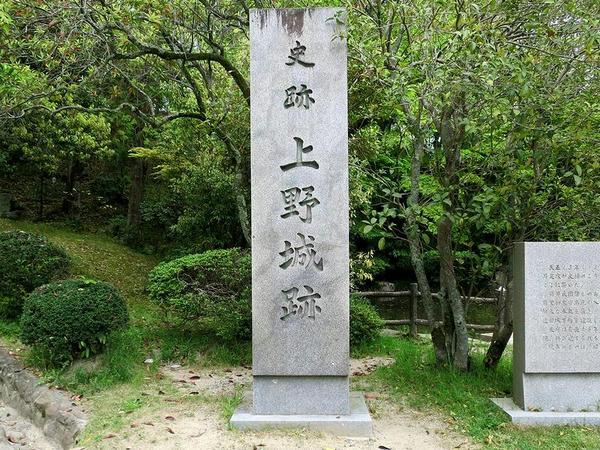 「史跡 高取城跡」の石碑