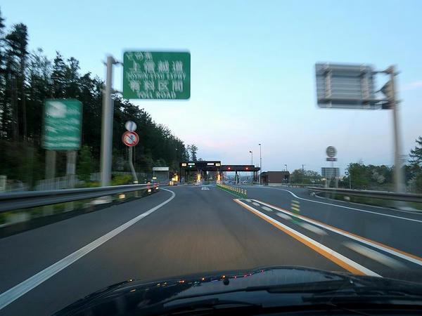 佐久南ICから中部横断道へ