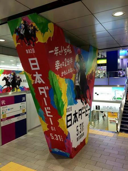 京王新宿駅構内の柱のデコレーション