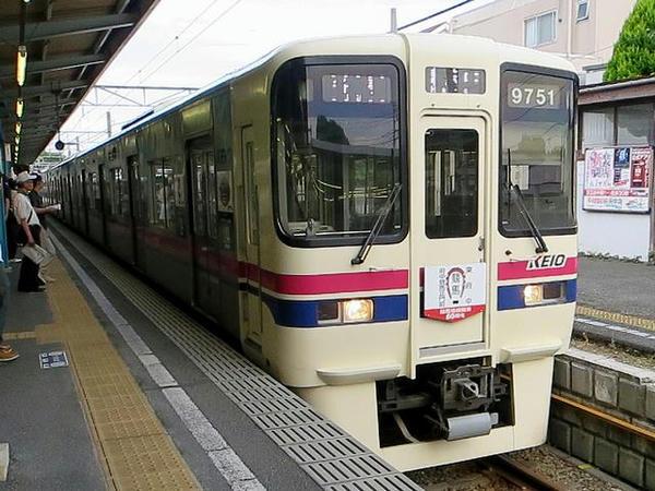 京王電鉄競馬場線の電車はヘッドマーク付きでした