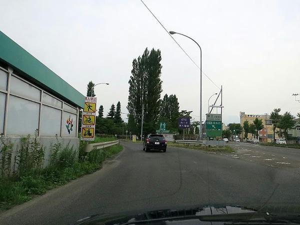 福島西ICから高速乗って帰ります