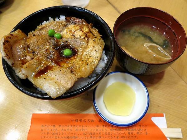 小豚丼 650円