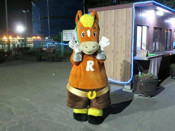 帯広競馬場のマスコット、リッキーさん
