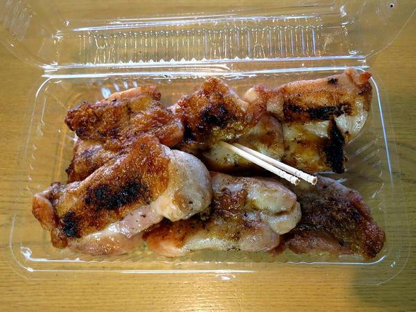 チキンコロコロステーキ 550円