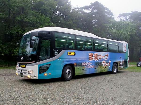 乗車した高速バス