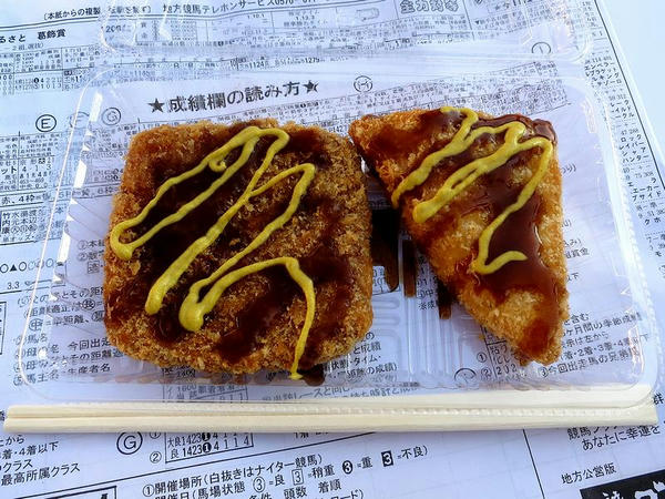 ハムカツ 120円 と はんぺんチーズ 120円