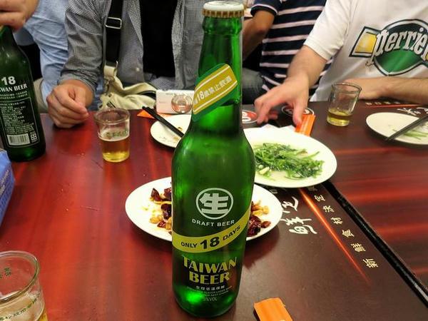 18天台灣生啤酒