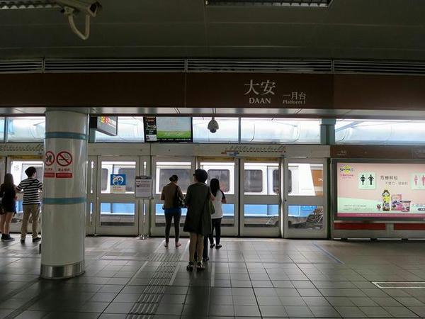 大安站文湖線の月台