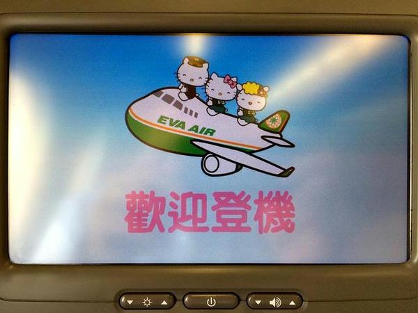 機内エンターテイメントシステムの画面
