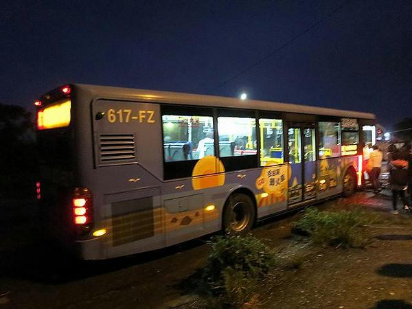 九份手前で送迎バスに乗り換え
