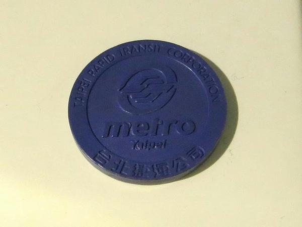 MTRの切符