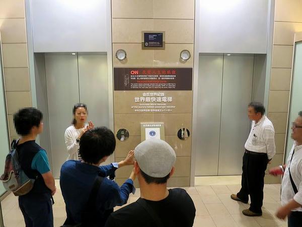 現在のところ世界最速のエレベータ