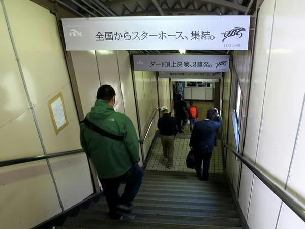 大井競馬場前駅の構内
