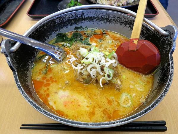 担々麺 939円