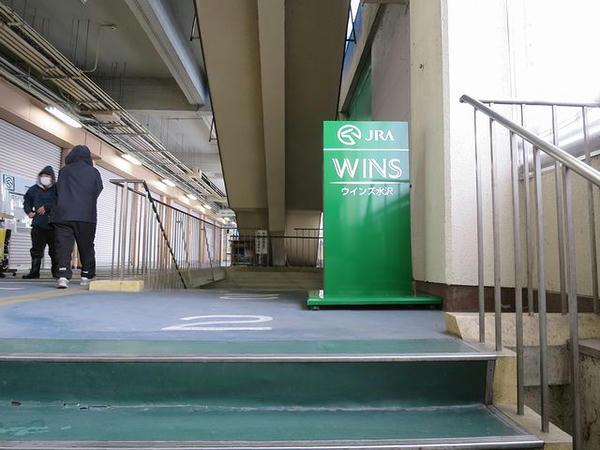 階段を上ったところにある看板