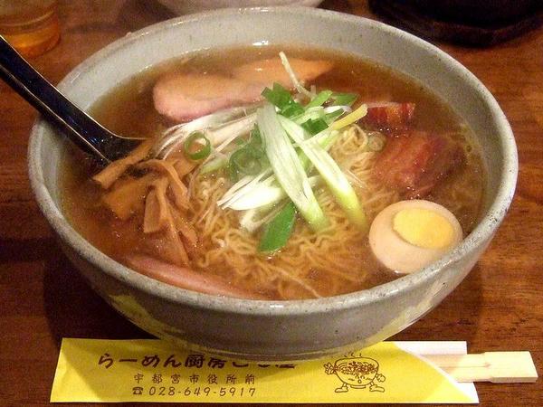 鯛だし焼豚麺スペシャル(大盛) 850円