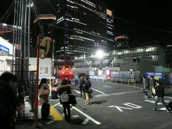 東京駅鍛冶橋駐車場入口