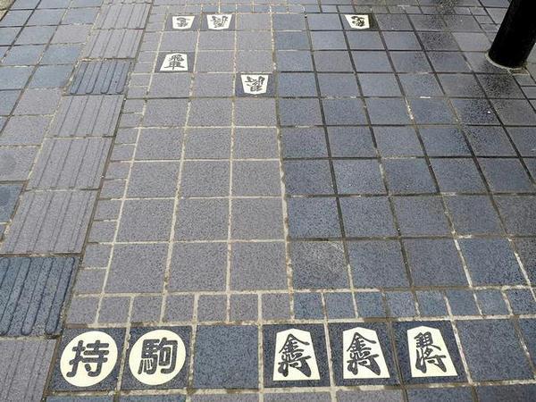 歩道の詰め将棋