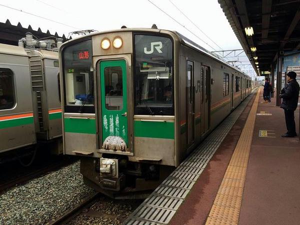 天童駅に入ってきた山形行き普通列車