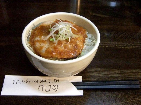 ミニチャーシュー丼 263円