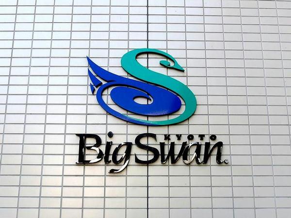 ビッグスワンのロゴ