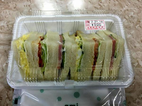 サンドイッチ 300円