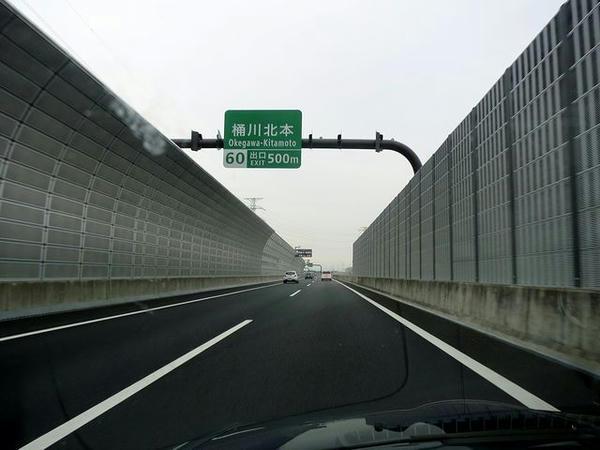 圏央道を走行中
