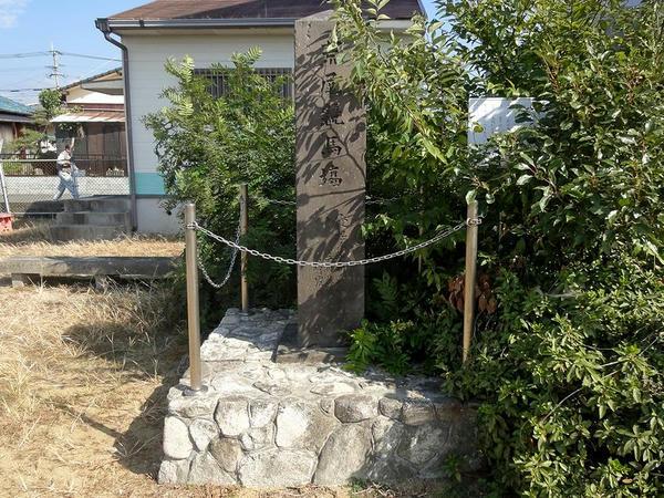 荒尾競馬場の碑