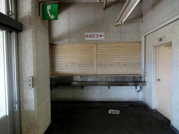 閉鎖された2階給茶接待(サービスコーナー)