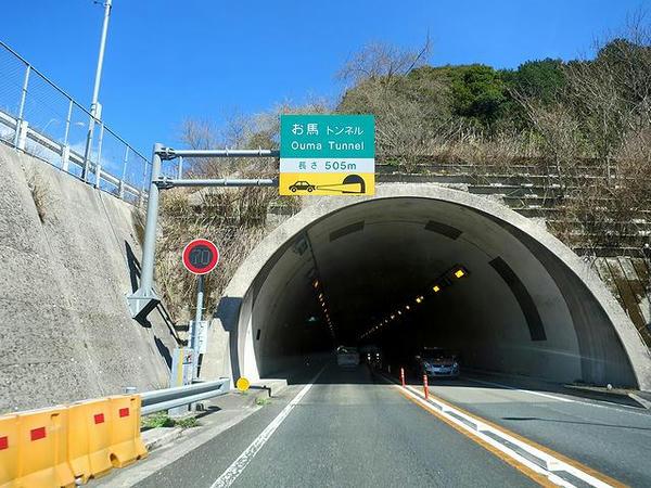 再びお馬トンネルを抜け高知市へ