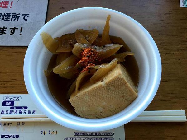肉豆ふ 210円