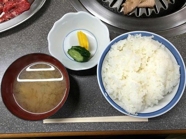 定食 218円